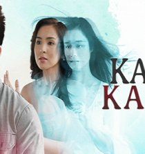 Watch Kambal, Karibal April 3, 2020