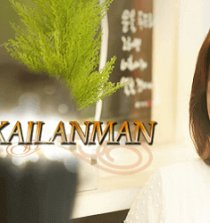 Watch Magpakailanman April 4, 2020
