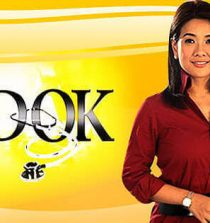 Salamat Dok July 28, 2018 Pinoy Network