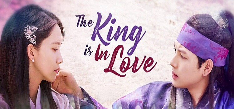 The King is in Love February 14, 2018 (Pinoy Channel)