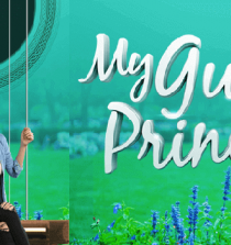 My Guitar Princess July 13, 2018 Pinoy Channel