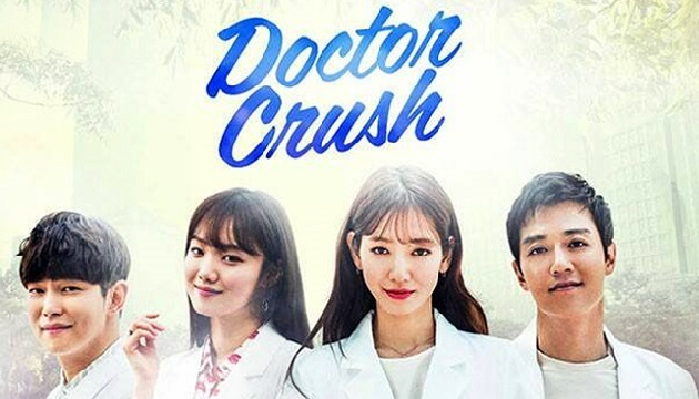 Doctor Crush June 15, 2018 Pinoy Tambayan