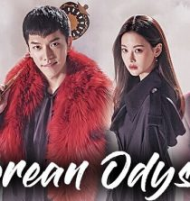 Hwayugi: A Korean Odyssey September 21, 2018 Pinoy Tambayan