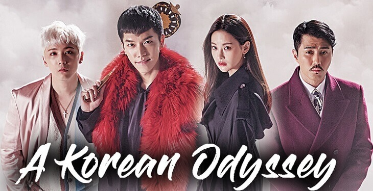 Hwayugi: A Korean Odyssey July 31, 2018 Pinoy Tambayan