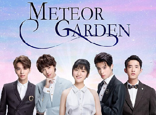 Meteor Garden October 25, 2018 Pinoy1tv