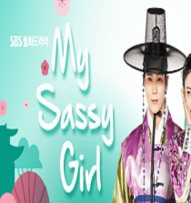 My Sassy Girl June 6, 2019 Pinoy Channel