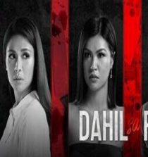 Dahil Sa Pag Ibig September 23, 2019 Pinoy TV Replay