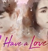I Have a Lover March 9, 2020 Pinoy Teleserye