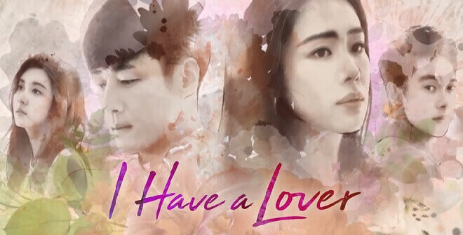 I Have A Lover February 2, 2021 Pinoy Channel