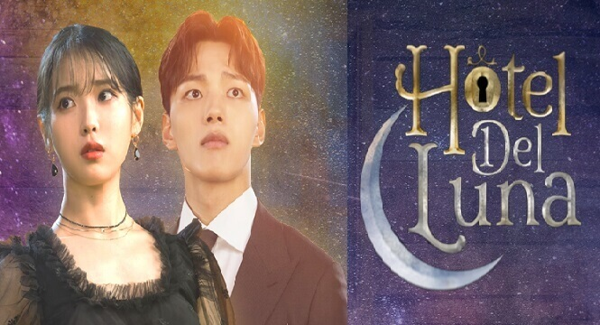 Hotel Del Luna December 31, 2019 Pinoy Channel