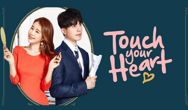 Touch Your Heart December 25, 2019 Pinoy TV Show