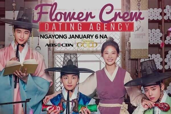 Flower Crew February 13, 2020 Pinoy Channel