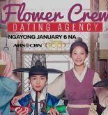 Watch Flower Crew March 4, 2020 Pinoy Tambayan
