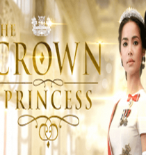 The Crown Princess February 21, 2020 OFW Pinoy Tambayan