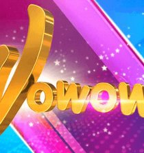 Watch Wowowin April 3, 2020