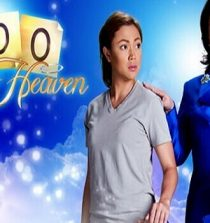 Watch 100 Days to Heaven April 3, 2020