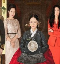 The Last Empress July 10, 2020 Pinoy Channel