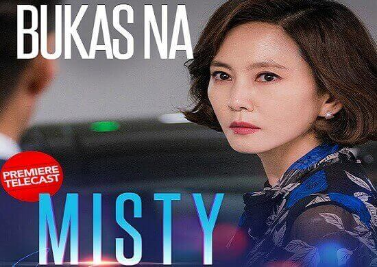 Misty September 3, 2020 Pinoy Channel