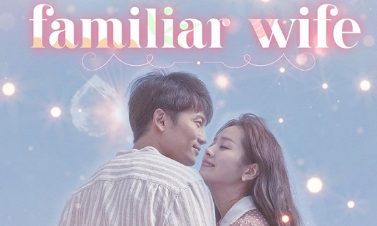Familiar Wife July 1, 2020 Pinoy TV