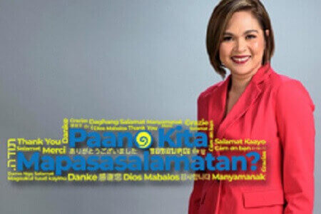 Paano Kita Mapasasalamatan March 6, 2021 Pinoy Channel
