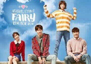 Weightlifting Fairy October 14, 2020 Pinoy Channel