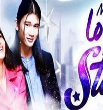 My Love From The Star September 25, 2020 Pinoy Channel