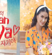My Korean Jagiya March 5, 2021 Pinoy Channel