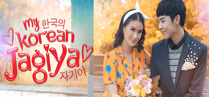 My Korean Jagiya February 25, 2021 Pinoy Channel