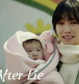 Lie After Lie August 3, 2021 Pinoy Channel