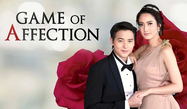 Game of Affection August 13, 2021 Pinoy Channel