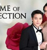 Game of Affection August 30, 2021 Pinoy Channel